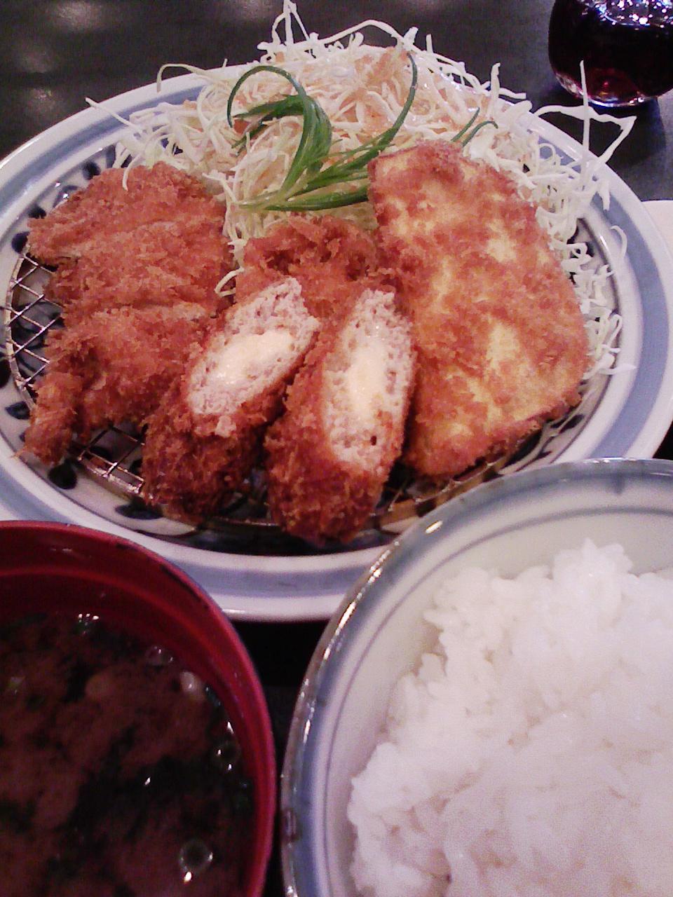 Hamakatsu